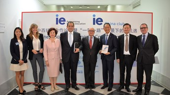 Spanish IE Business School helds China-Western Economic Cooperation Forum