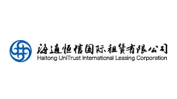 Haitong Unitrust successfully issues corporate bond (first tranche)